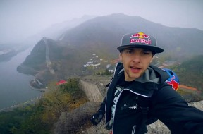 Berry na výletě v Číne – Epizoda 1, 2