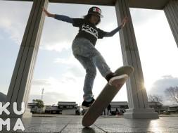 Dvanáctiletý skater Isamu Yamamoto